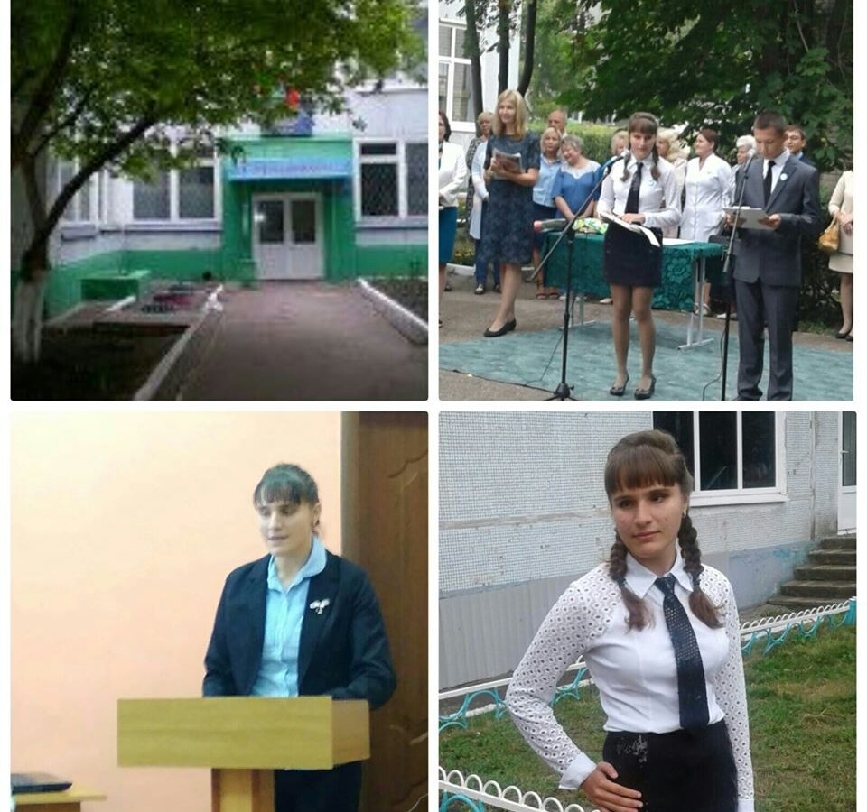Колаж из четырех фото: на первом - вход в школу, на остальных - Карина на линейке, на трибуне, у школы
